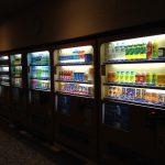 Hai una vending machine e non invii corrispettivi? Preparati entro dicembre